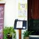 大泉学園の情報2 「小料理 石井」